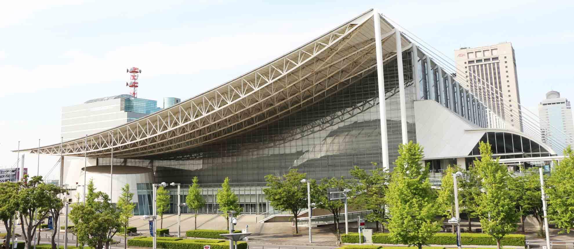 Estádio Nacional - Kengo Kuma. Foto: Arne Müseler/Wikicommon
